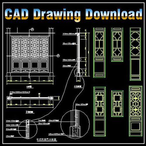 Chinese Classic Grilles Design】★ Cad Files Dwg Files