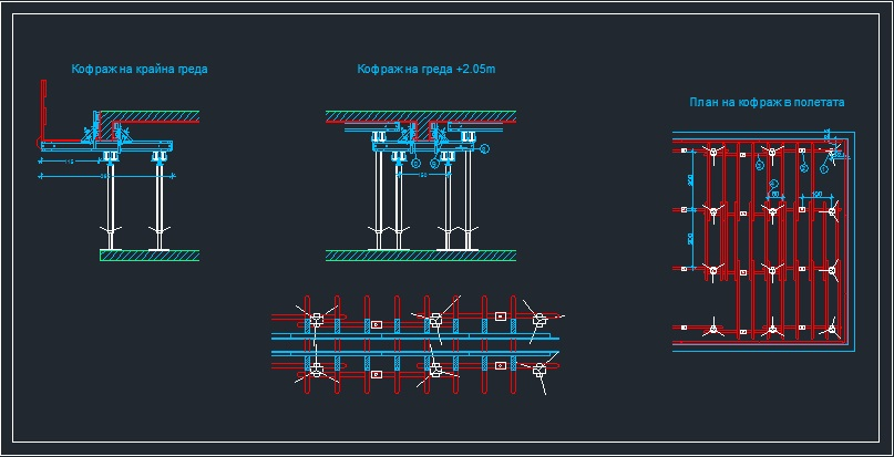 Formwork Doka Form Beams And Slabs Cad Files Dwg Files