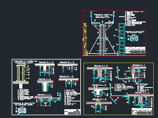 Formwork details for beam, column and wall - CAD Files, DWG files, Plans  and Details